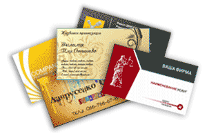 Визитные карточки в Нижнем Новгороде